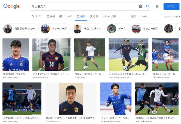 樺山 諒乃介(かばやま りょうのすけ) @Ryounosuke1099  [2021 移籍/新加入/契約更改]