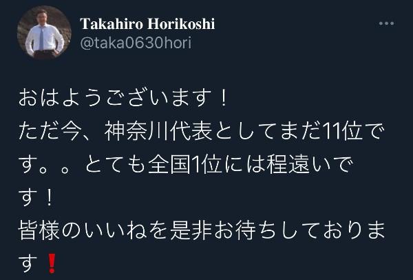 「ありあけのハーバー」を横濱から全国へ! お前らが得意なWeb投票企画が8月11日まで。