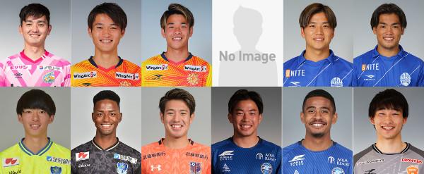期限付き移籍選手の動向まとめ(2021年7月)/J2リーグ所属選手