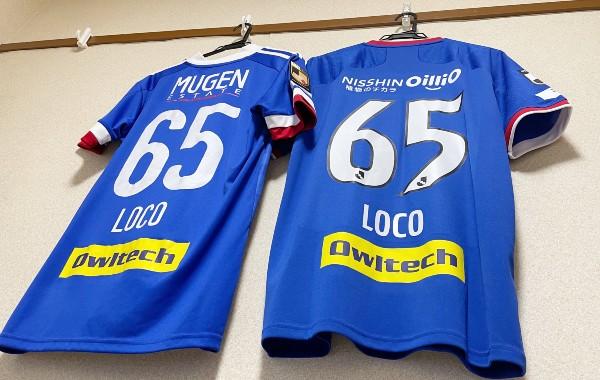 横浜F・マリノス「2021シーズンオリジナルナンバープレイヤー」ユニフォームの開封の議