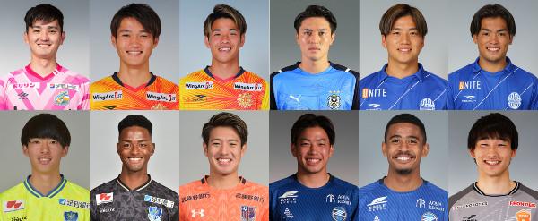 期限付き移籍選手の動向まとめ(2021年8月)/J2リーグ所属選手