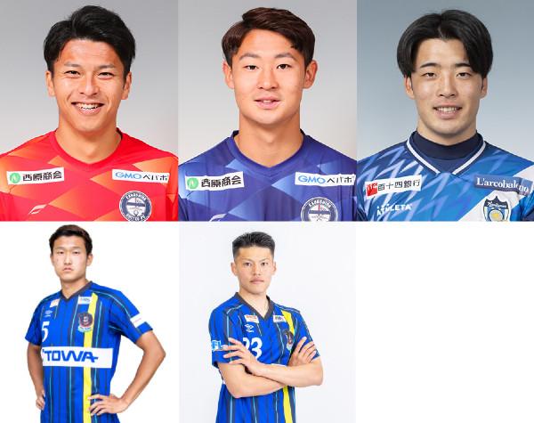 期限付き移籍選手の動向まとめ(2021年8月)/J3リーグ他 所属選手